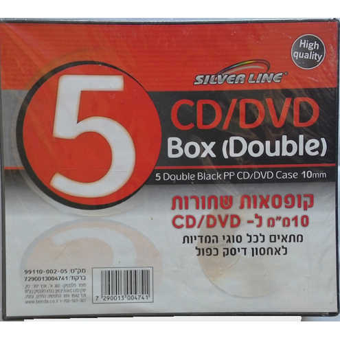 5 קופסאות DVD/CD 10mm כפול
