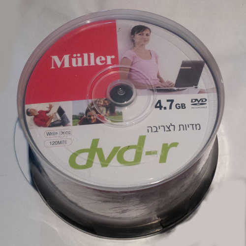 דיסק לצריבה DVD-R 4.7gb Cake Muller 50pcs
